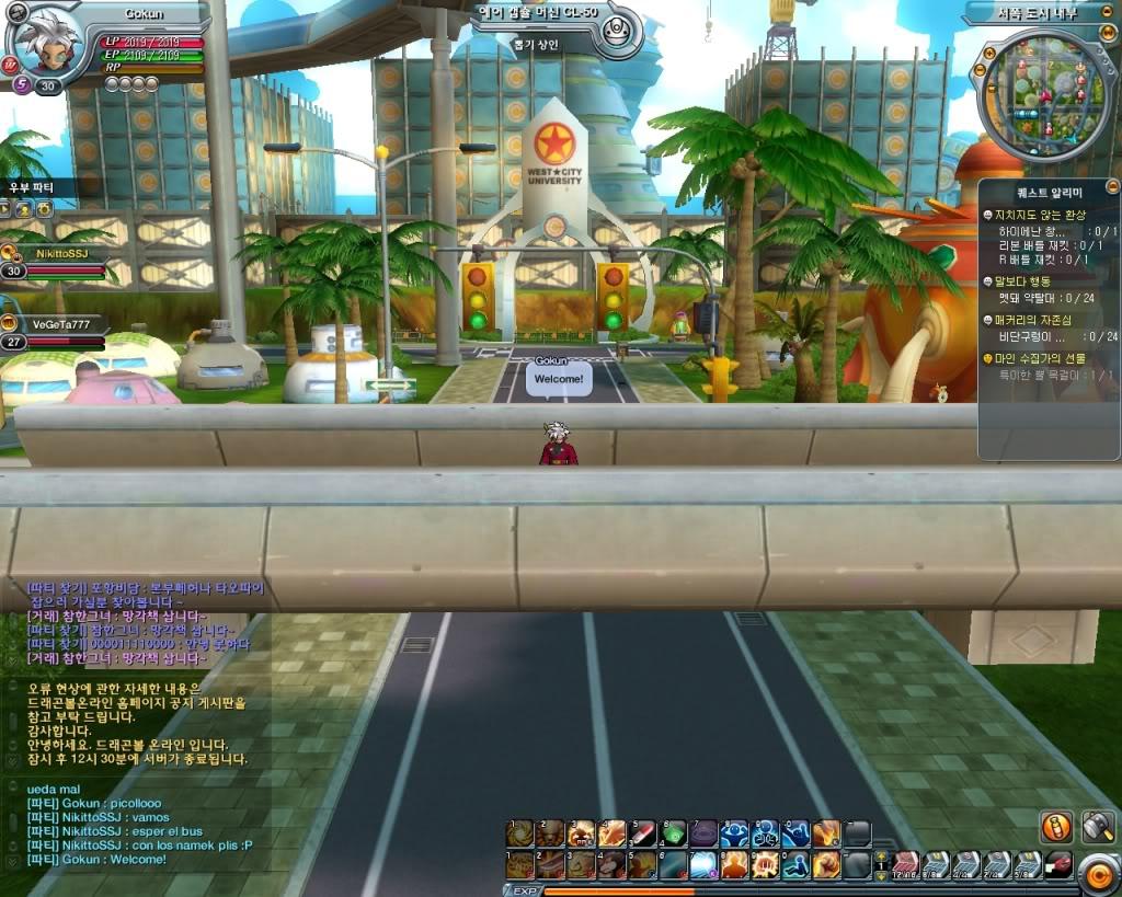 Dragon Ball Online-La trama 20100209002816