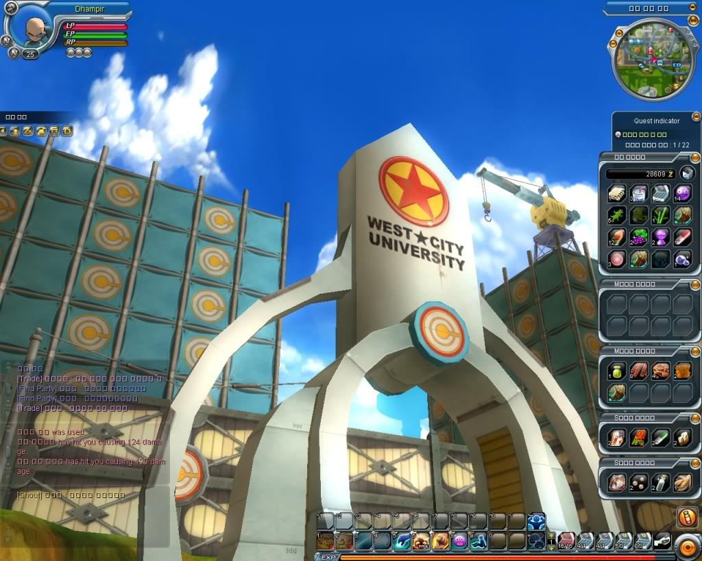 Dragon Ball Online-La trama 20100210182614