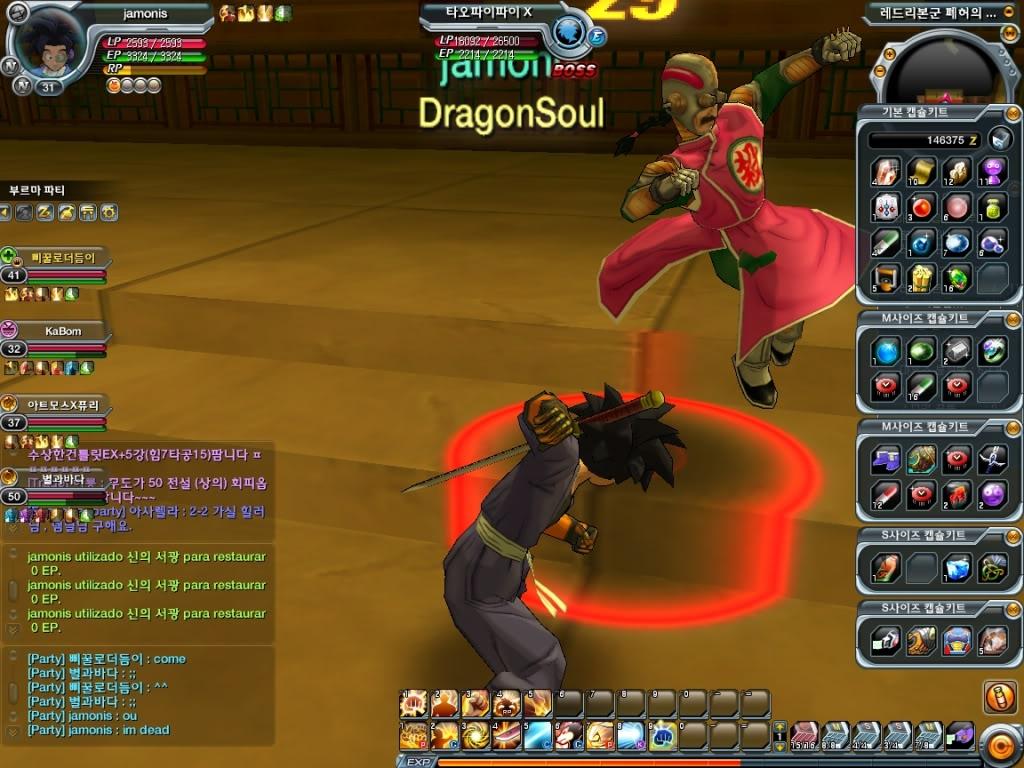 Dragon Ball Online-La trama 20100416021848