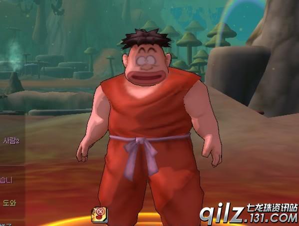 Dragon Ball Online-La trama 20100531155144a87