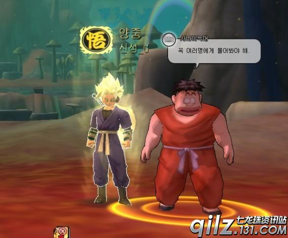 Dragon Ball Online-La trama 201005311551455b2