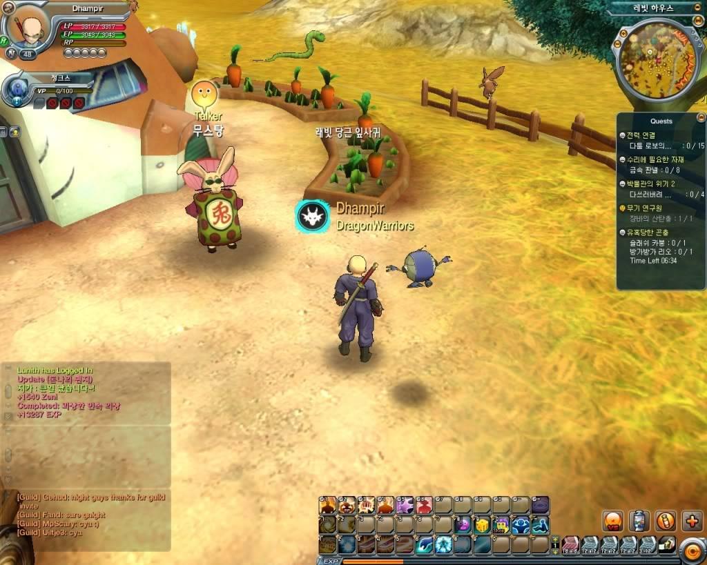 Dragon Ball Online-La trama 20100825115922