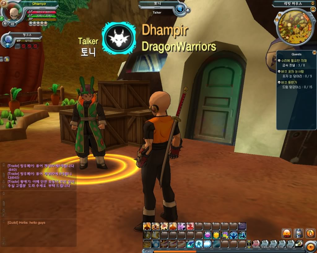 Dragon Ball Online-La trama 20100825140918