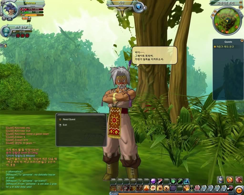 Dragon Ball Online-La trama 20100921182040