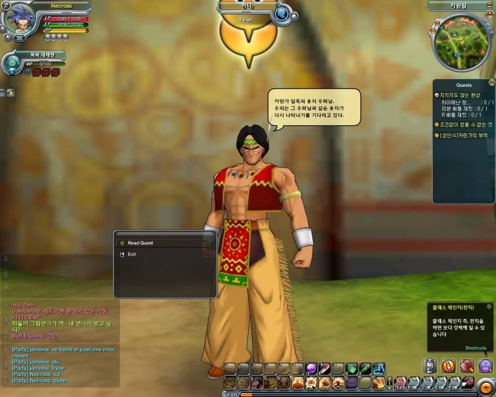 Dragon Ball Online-La trama 20100921184833