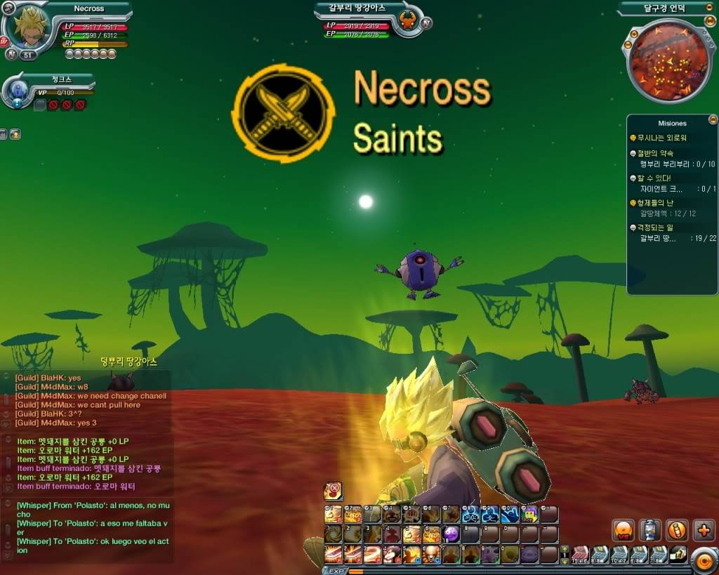 Dragon Ball Online-La trama 20101124163215
