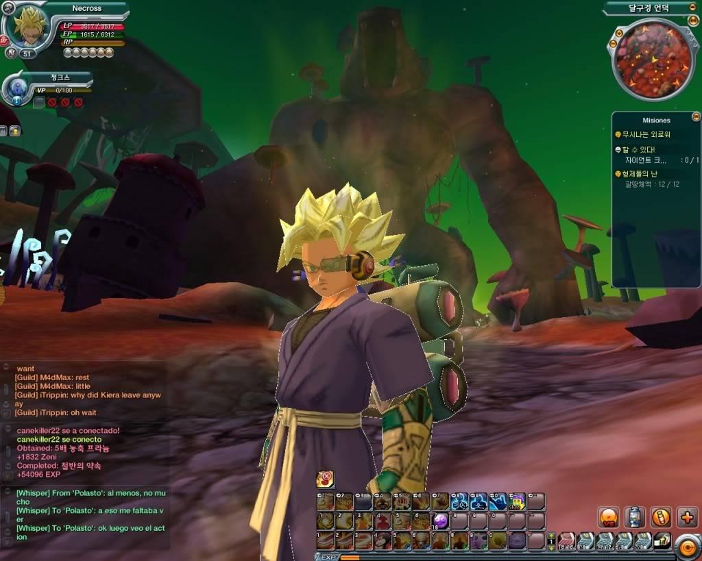 Dragon Ball Online-La trama 20101124164336
