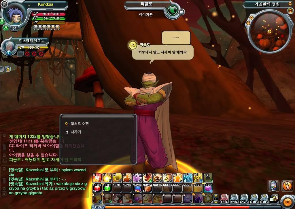 Dragon Ball Online-La trama 20101128213820