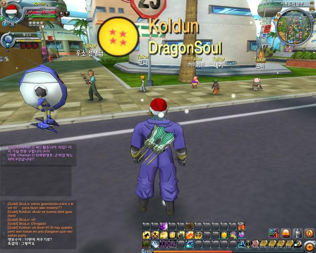 Dragon Ball Online-La trama 20101230130122