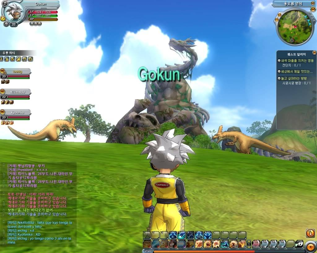 Dragon Ball Online-La trama 21080364