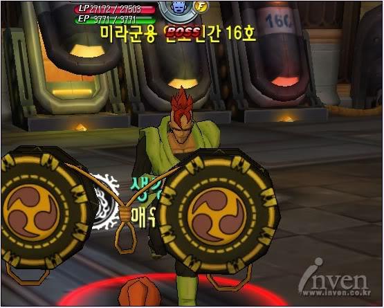 Dragon Ball Online-La trama 27