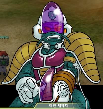 Dragon Ball Online-La trama 3-1