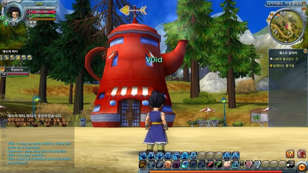 Dragon Ball Online-La trama 48