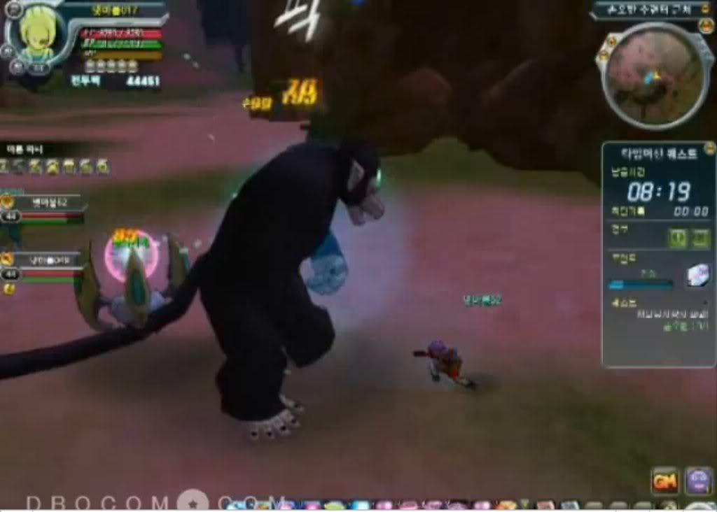 Dragon Ball Online-La trama 5-3