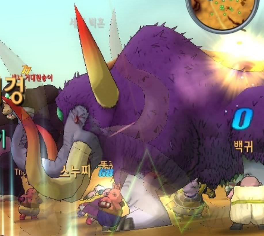 Dragon Ball Online-La trama 7-1