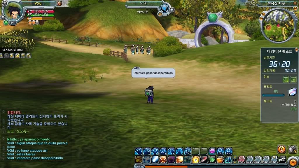 Dragon Ball Online-La trama 9-3