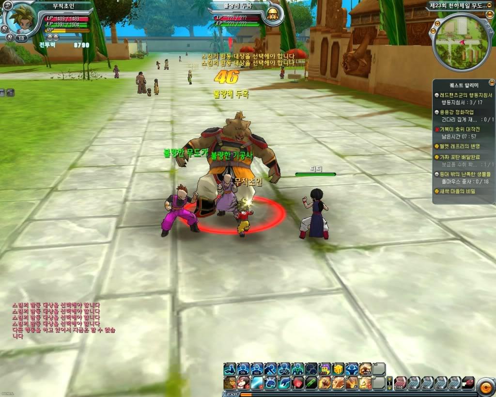 Dragon Ball Online-La trama 9-4