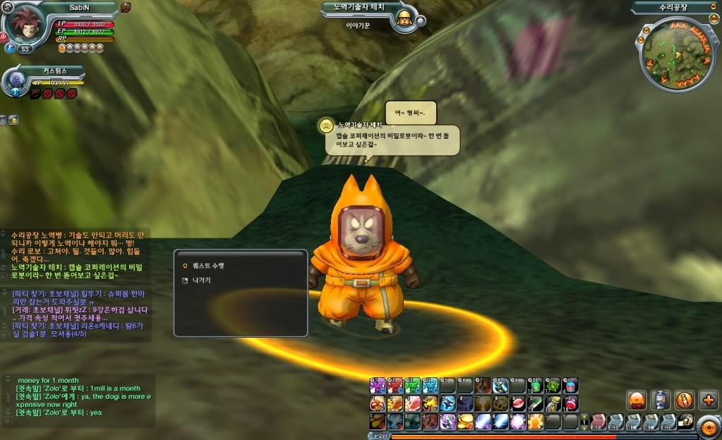 Dragon Ball Online-La trama StationsEngineerTechnition