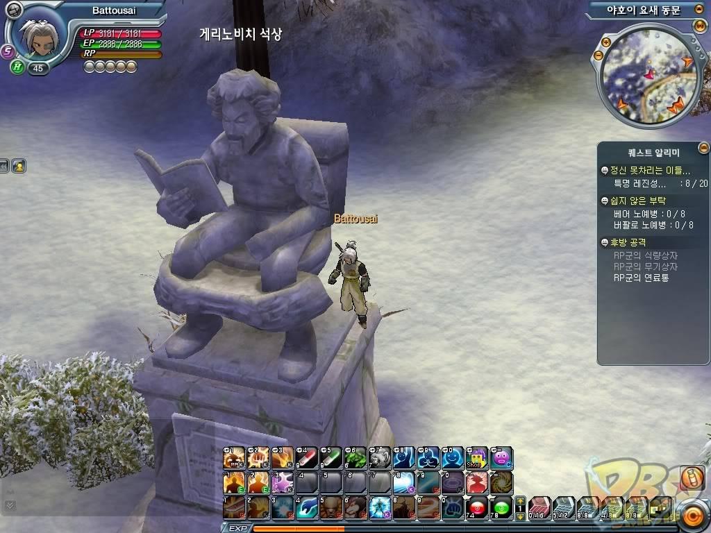 Dragon Ball Online-La trama Gallery_12052_25_415268