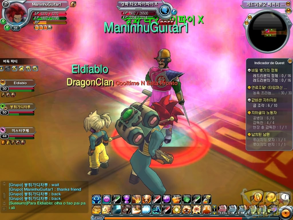 Dragon Ball Online-La trama Gallery_18024_69_109965