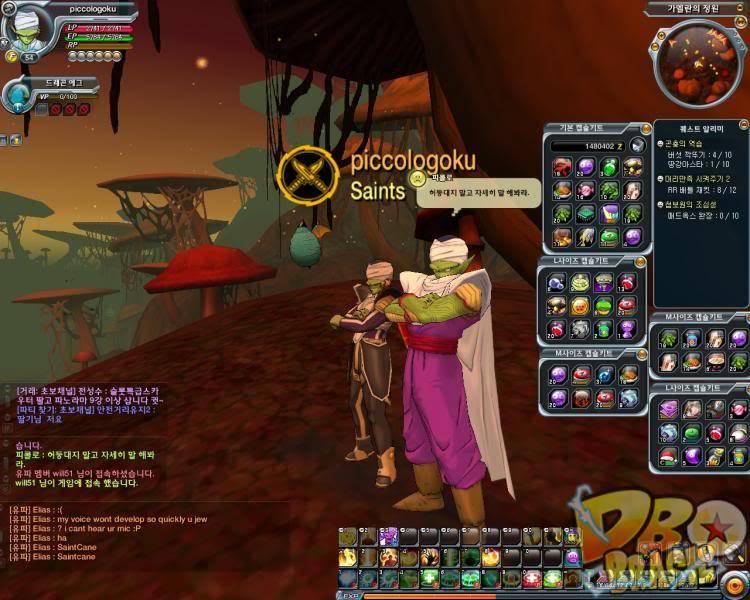Dragon Ball Online-La trama Gallery_23360_77_704039