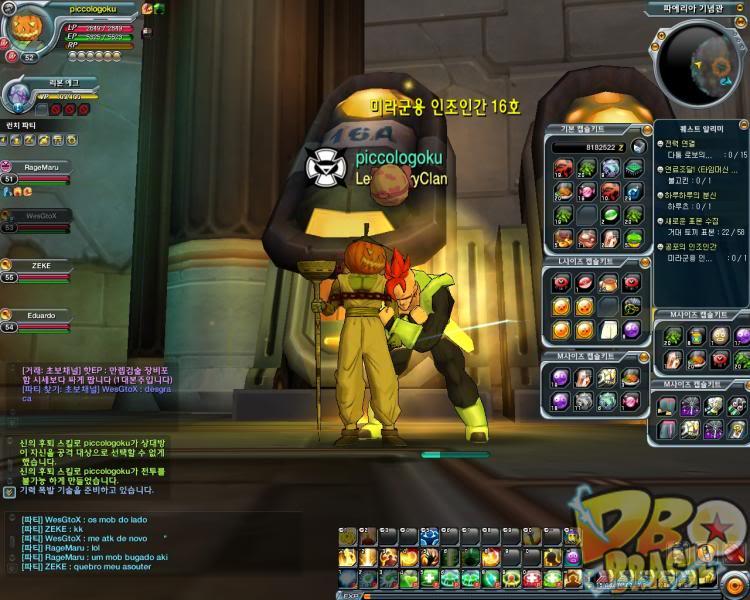 Dragon Ball Online-La trama Gallery_23360_77_762773