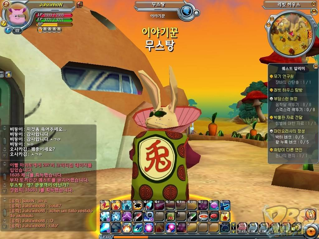 Dragon Ball Online-La trama Gallery_3078_10_322791