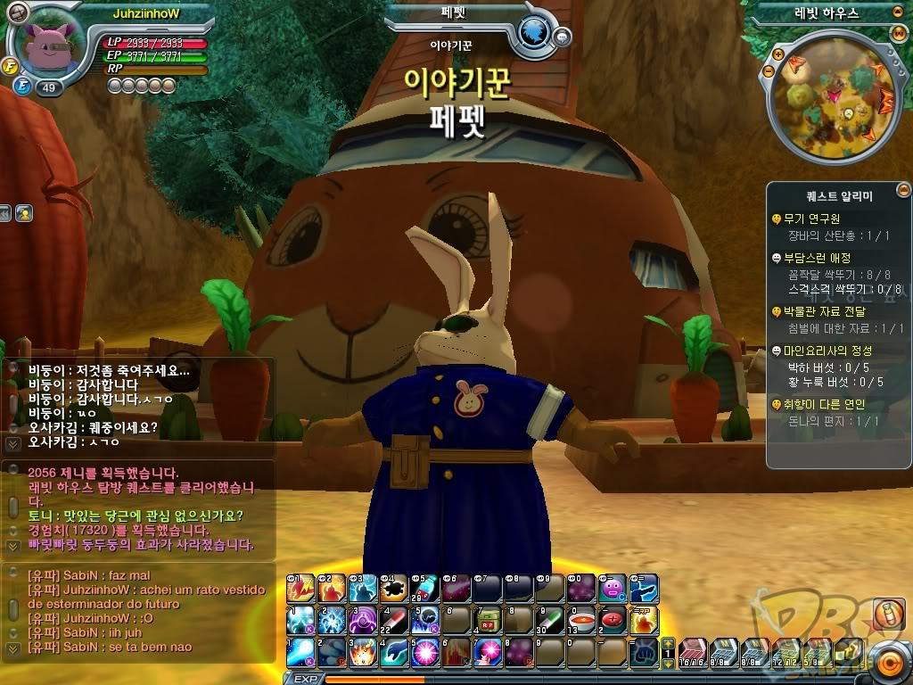 Dragon Ball Online-La trama Gallery_3078_10_397484