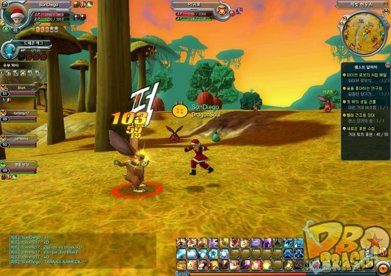 Dragon Ball Online-La trama Gallery_37871_16_405473