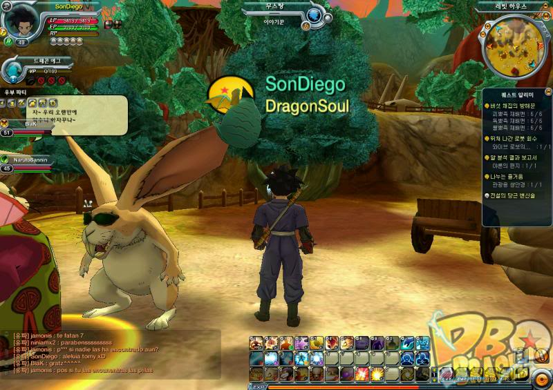 Dragon Ball Online-La trama Gallery_37871_16_5115