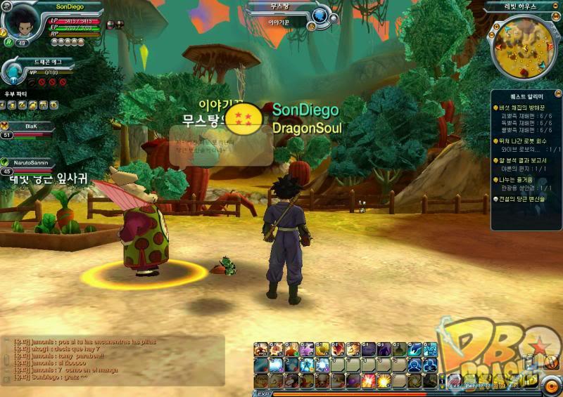 Dragon Ball Online-La trama Gallery_37871_16_538875