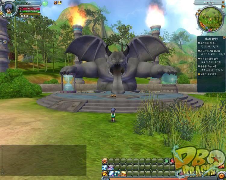 Dragon Ball Online-La trama Gallery_3_125_945725