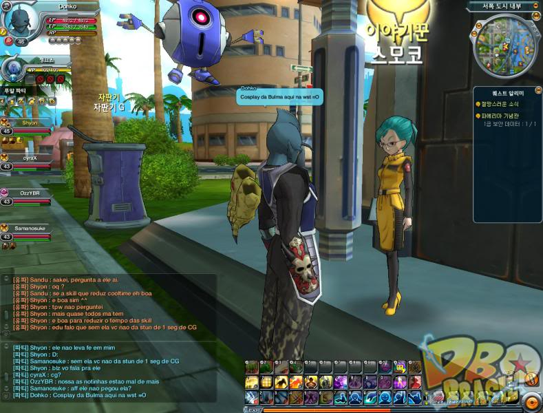 Dragon Ball Online-La trama Gallery_3_1_283658