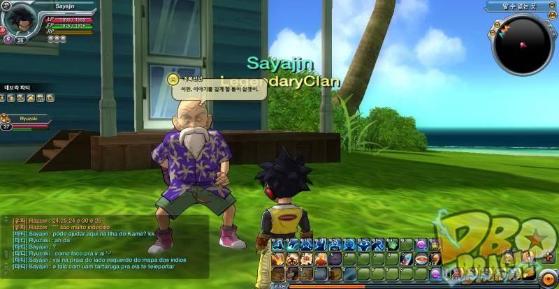 Dragon Ball Online-La trama Gallery_3_1_531831