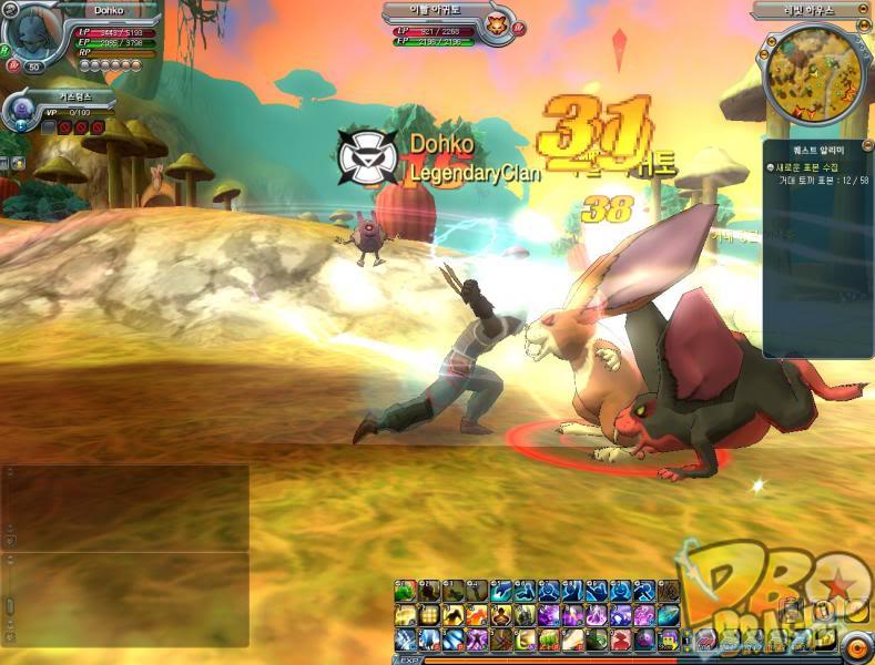 Dragon Ball Online-La trama Gallery_3_1_545354