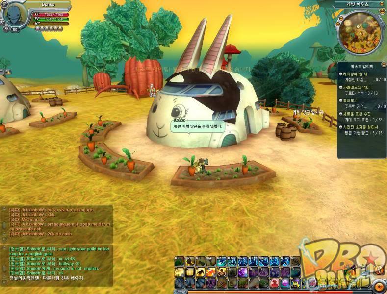 Dragon Ball Online-La trama Gallery_3_1_593741