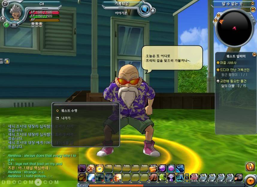 Dragon Ball Online-La trama User1_pic1514_1260585863