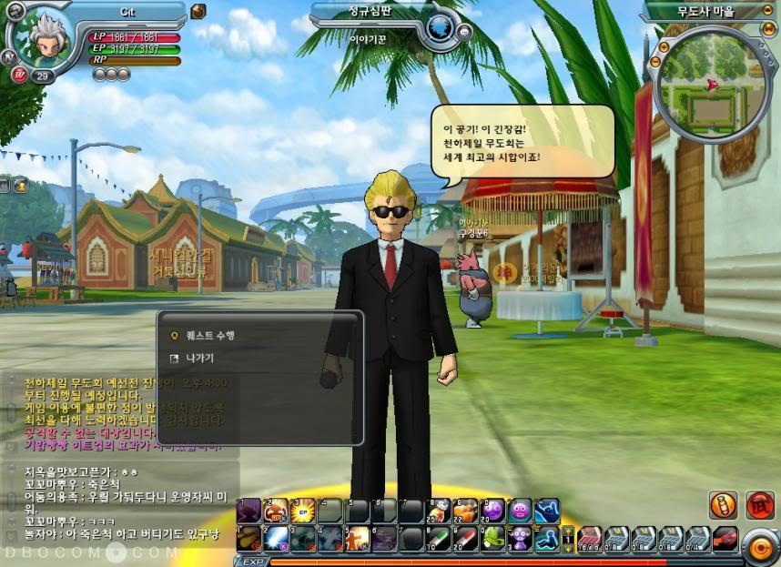 Dragon Ball Online-La trama User1_pic1952_1260816116
