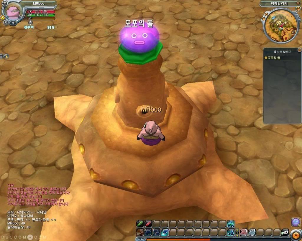 Dragon Ball Online-La trama User1_pic257_1253416041