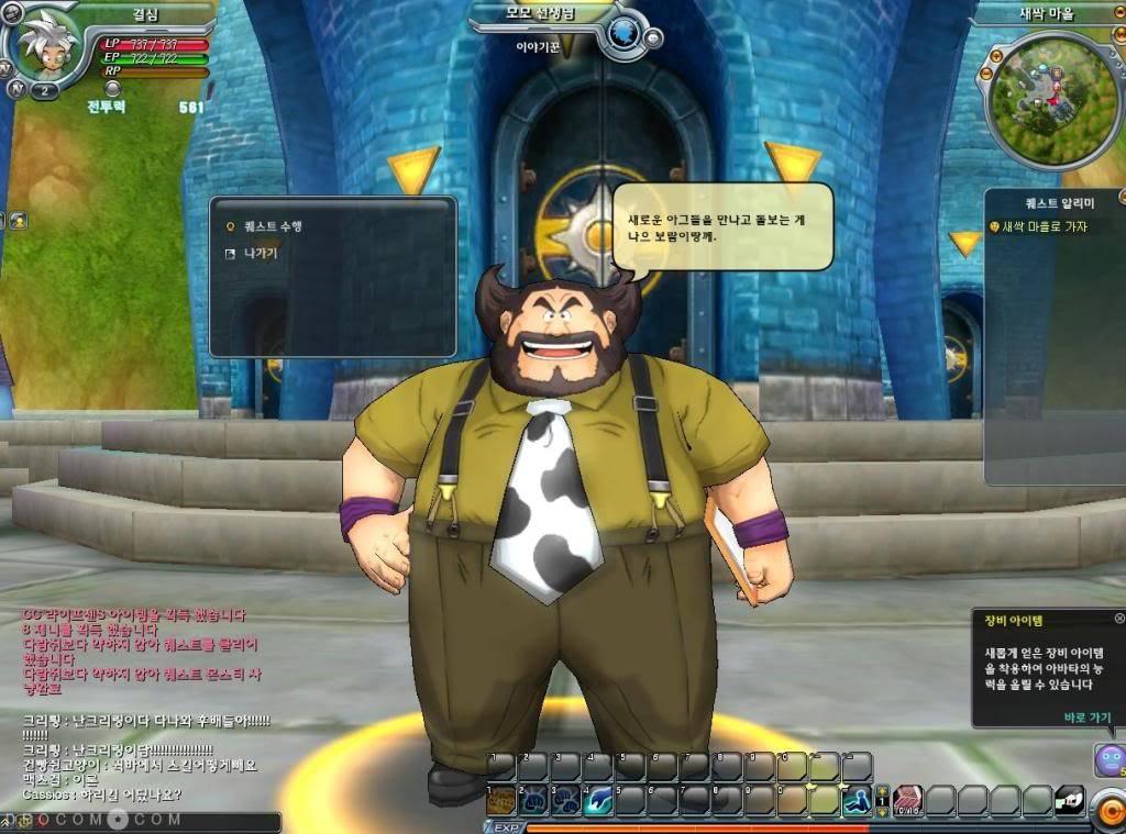 Dragon Ball Online-La trama User1_pic271_1253416973