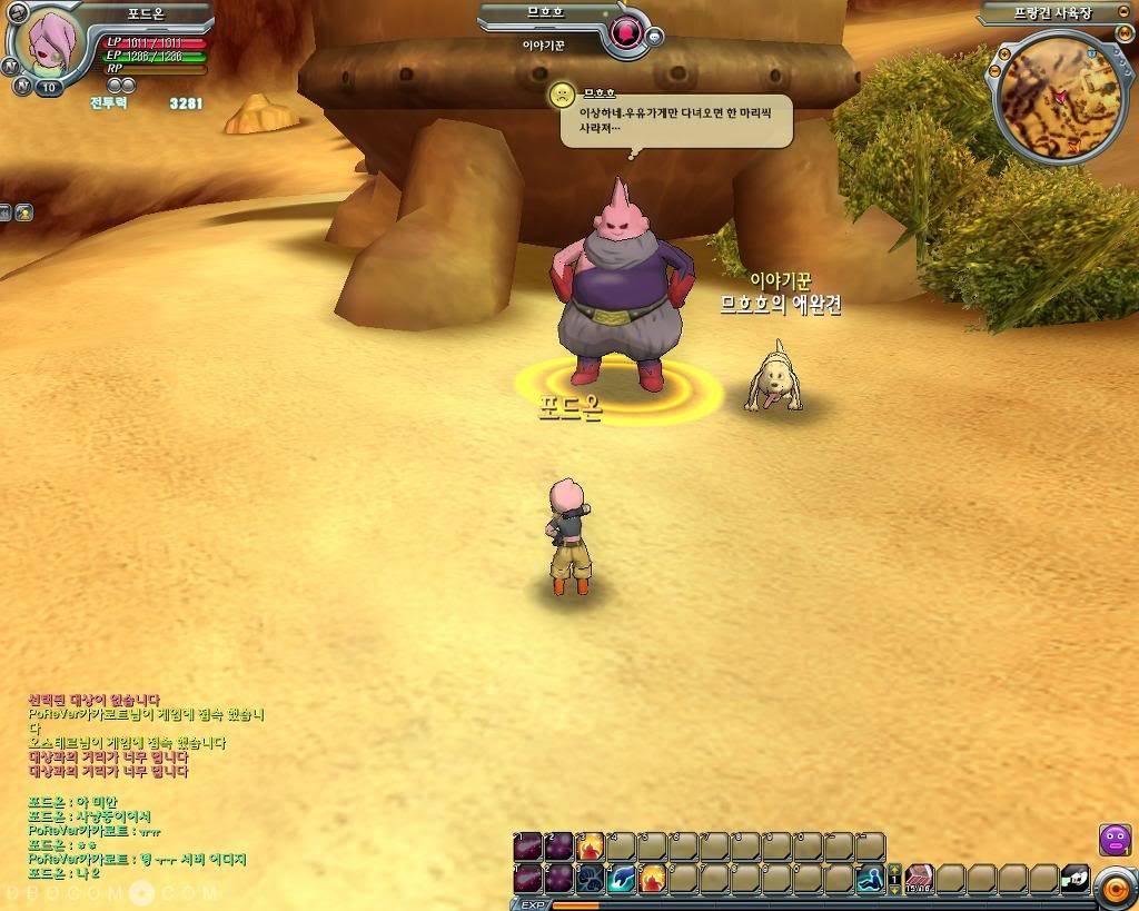 Dragon Ball Online-La trama User1_pic328_1253464404