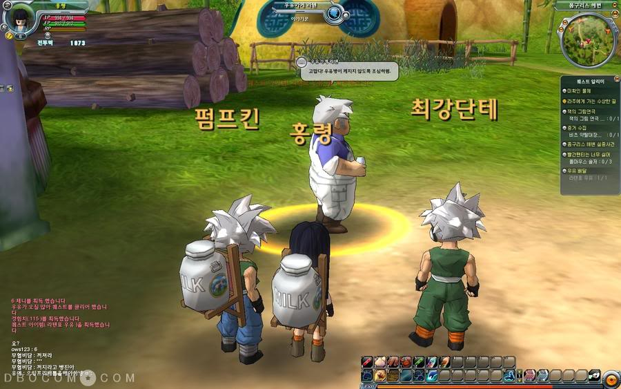 Dragon Ball Online-La trama User1_pic363_1253465968