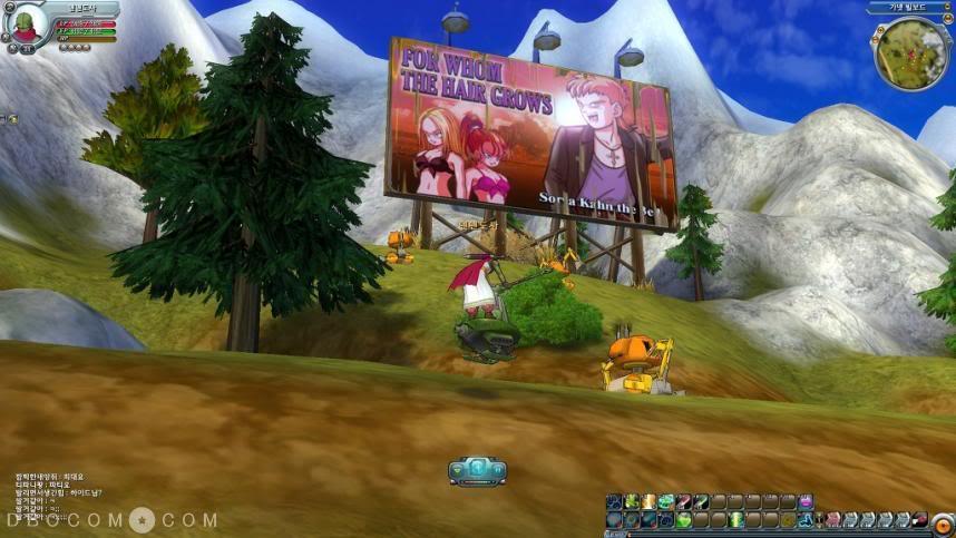 Dragon Ball Online-La trama User1_pic643_1257605976