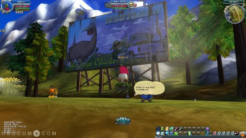 Dragon Ball Online-La trama User1_pic645_1257605976