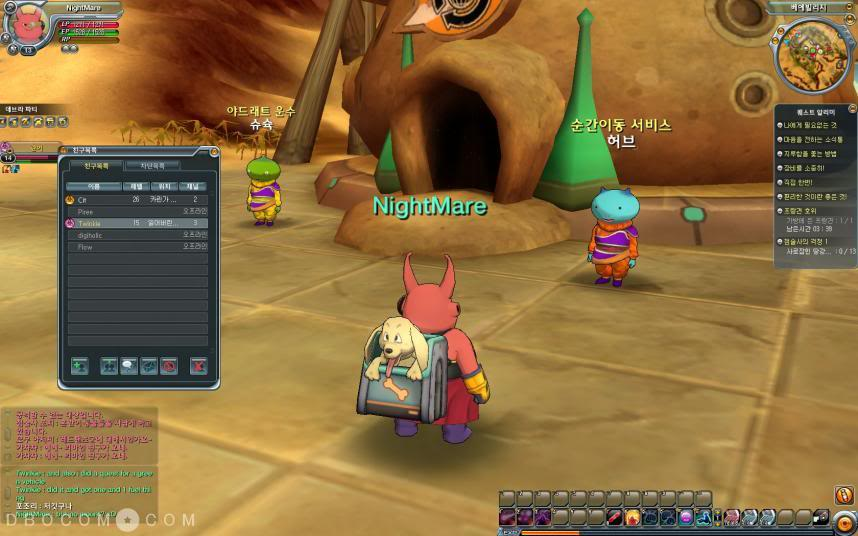 Dragon Ball Online-La trama User218_pic1529_1260609655
