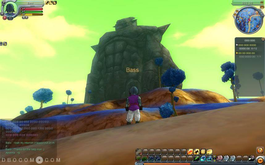 Dragon Ball Online-La trama User240_pic1363_1260439051