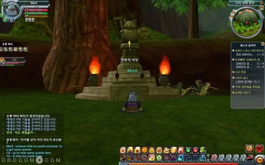 Dragon Ball Online-La trama User361_pic1796_1260736529