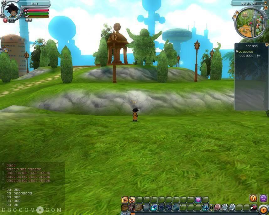 Dragon Ball Online-La trama User532_pic1912_1260799193