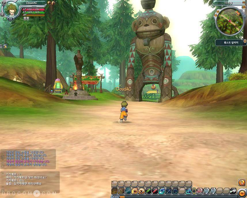 Dragon Ball Online-La trama User628_pic1412_1260462020