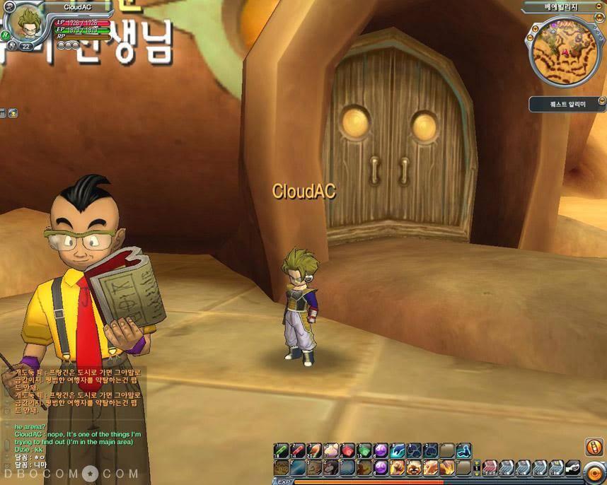 Dragon Ball Online-La trama User628_pic1897_1260795058